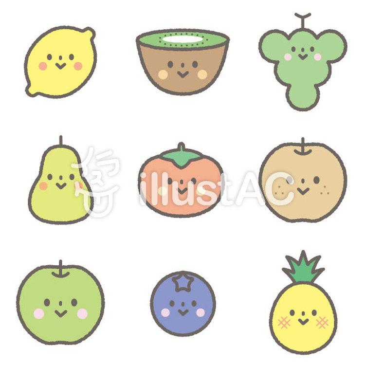 かわいい果物フルーツセット2イラスト No 1126993無料イラストなら