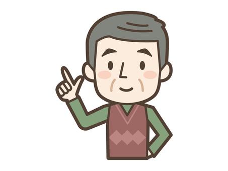 Senior man finger pointing