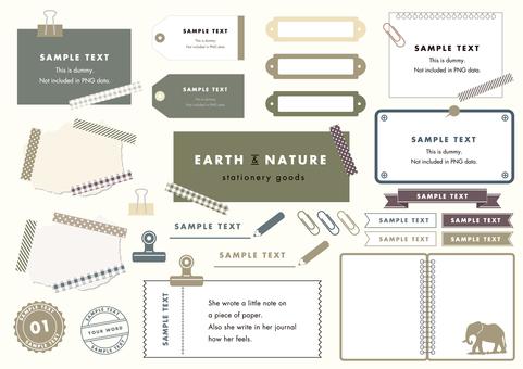 Earth color stationery frame set