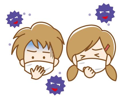 Children who masked 2