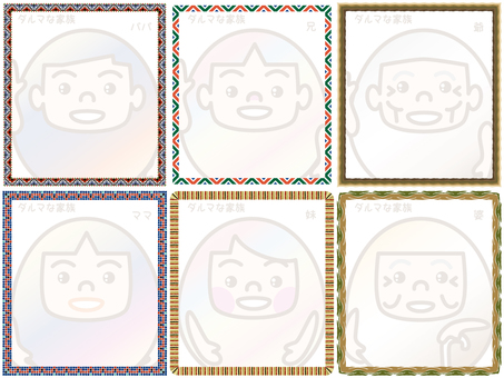 Family / Memo - Family 2