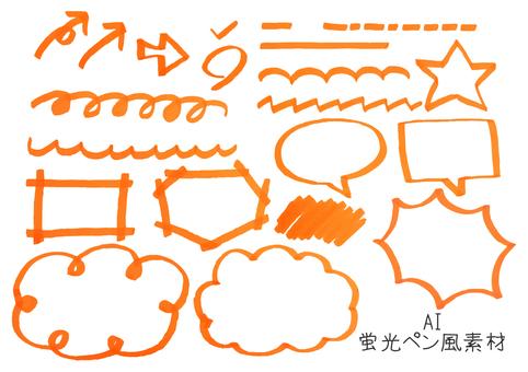 荧光笔笔式AI材料_橙色