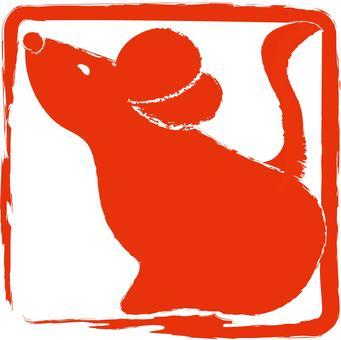 Rat seal