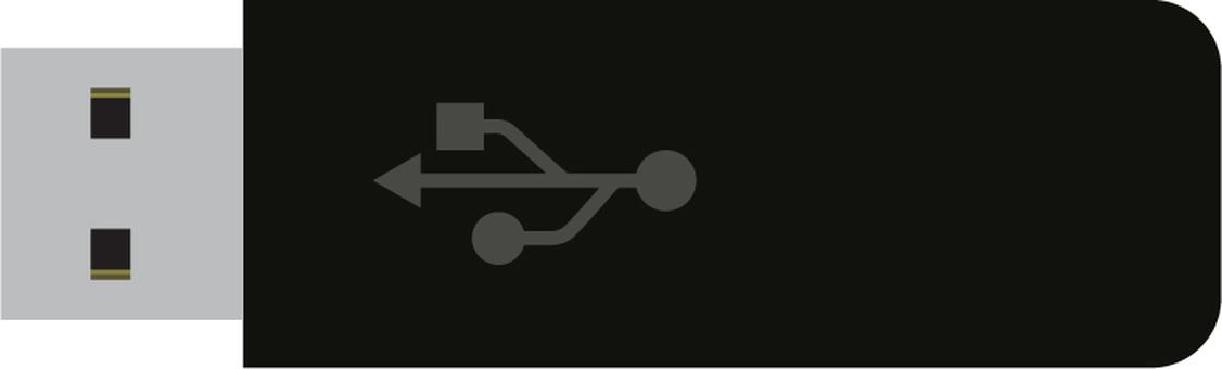 USB_ horizontal