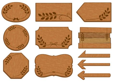 Wood grain billboard set