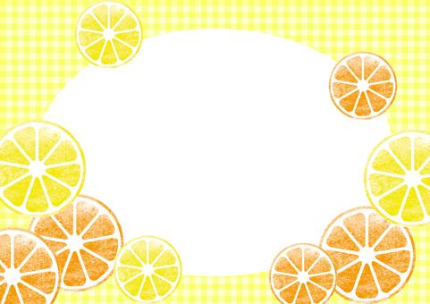 Orange frame B