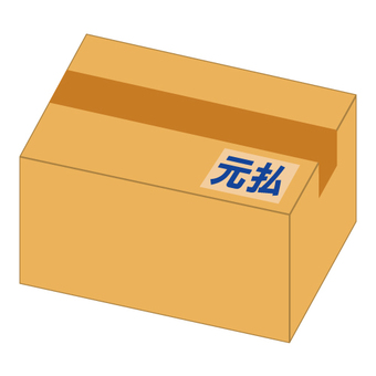 Cardboard box (image of prepayment)