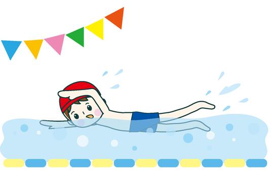 Pool class 2