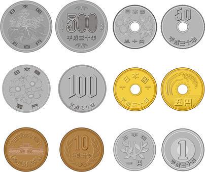 Heisei 30 year front and back of coin
