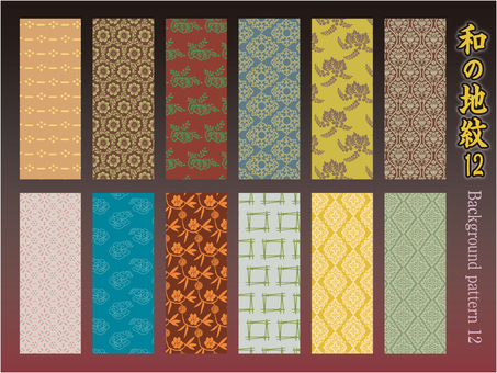 12 kinds of Japanese pattern