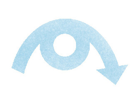 화살표 (하늘색)