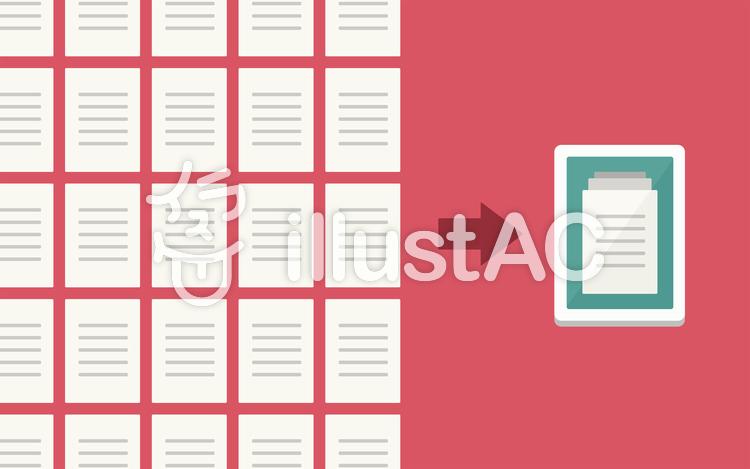ペーパーレス 書類の電子化 タブレットのイラスト