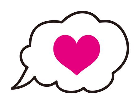 Balloons (Heart)