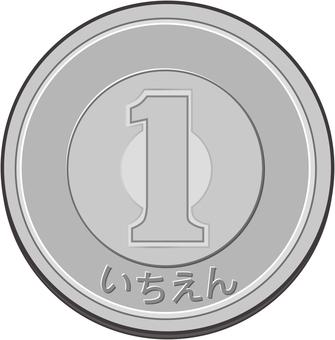1日元簡單