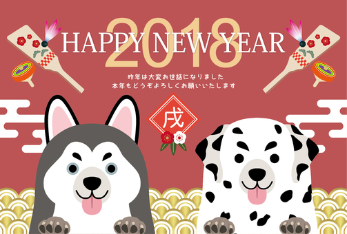 New Year cards 30