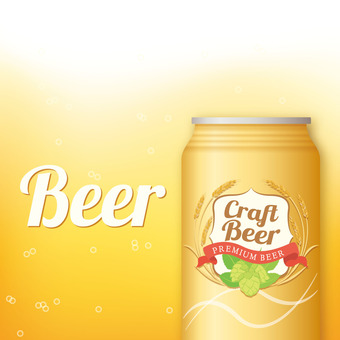 Can beer image pop