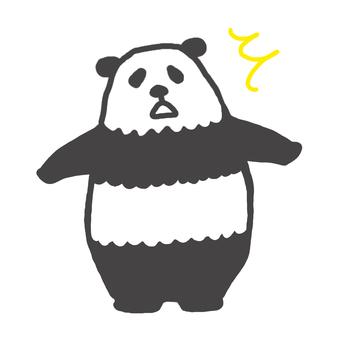 Panda _ surprised
