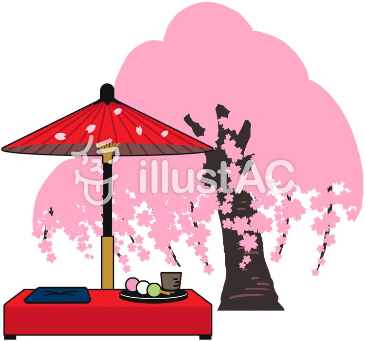 茶屋と桜1イラスト No 733830無料イラストならイラストac