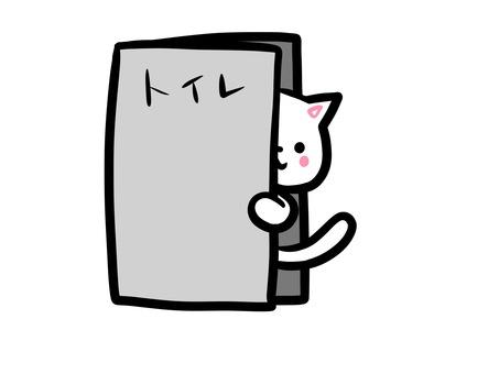 White cat series rest room