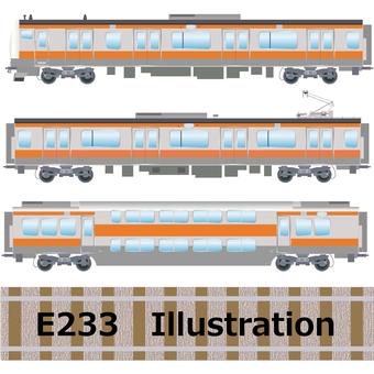 Commuter train E233 series center line illustration