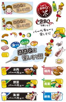 BBQ Barbecue - Proposal B (Frame)