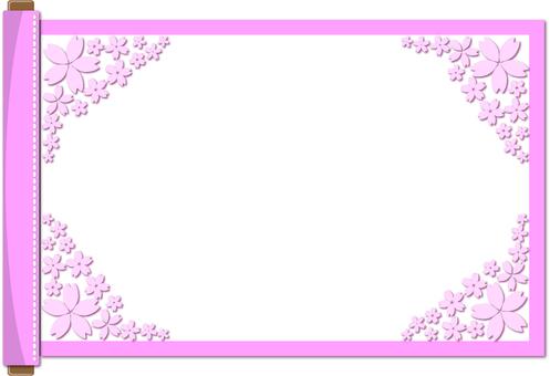 Scroll frame Sakura 01
