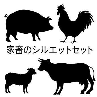 シンプルな家畜のシルエット