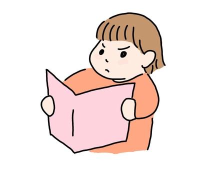 책을 읽고