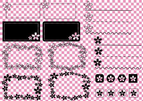 Sakura frame (monotone)