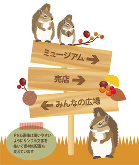 Signboard material for wood 【Fall 2】