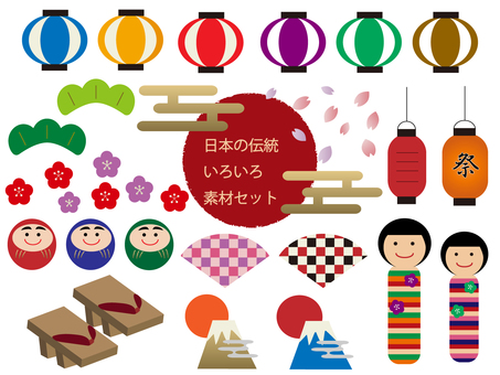 日本傳統材料集