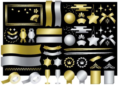金銀裝飾閃光