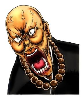 Angry aristocrat
