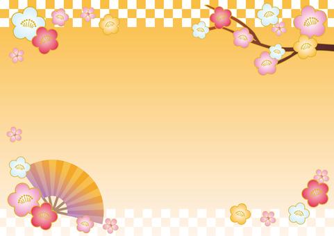 Japanese frame 3