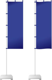 攀登(藍色)
