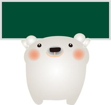 북극 곰 보드 칠판