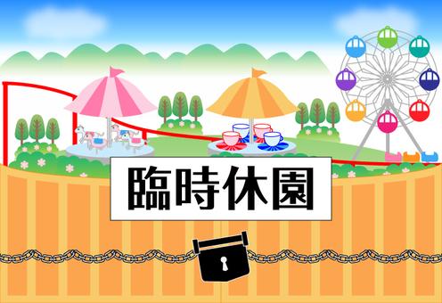 Amusement park, temporary closure