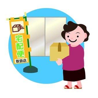 Courier service agent