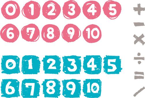 鉛筆編號set_001