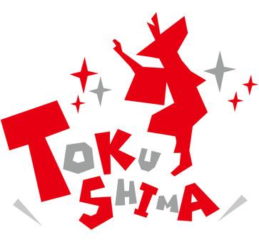 도쿠시마 현의지도 TOKUSHIMA ☆ 영어