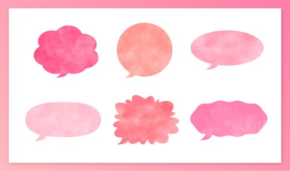 宴會廳設置粉紅色