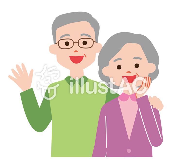 Картинки для дяди и тети, картинки