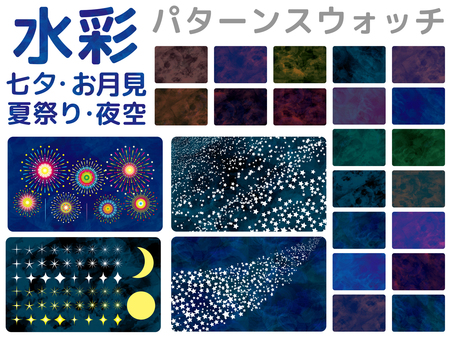 Watercolor pattern Tanabata Night sky summer festival moonlight fireworks Amagawa