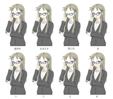 여성 애니메이션 1