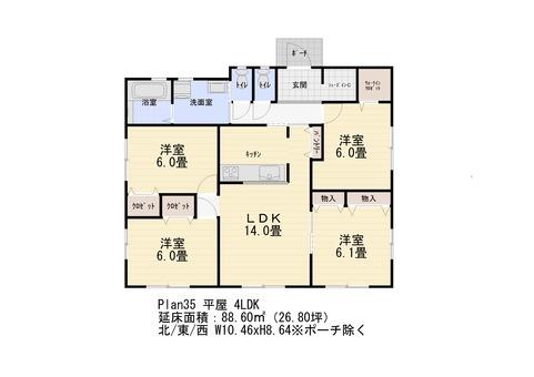 Floor plan No35 1-story 4LDK S