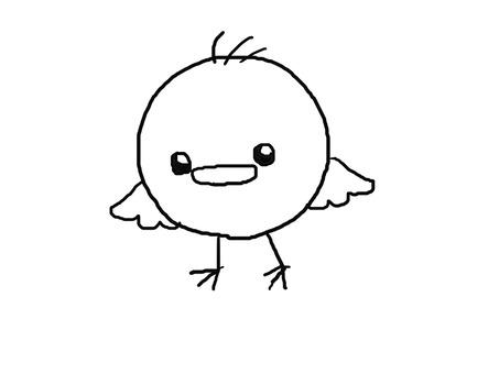 Head chick