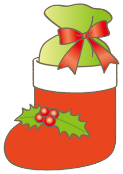 Christmas gift 1-1