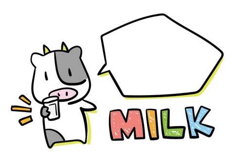 Let's drink milk