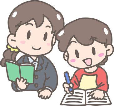 老師和學生