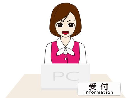 Receptionist _ Pink / Acceptance